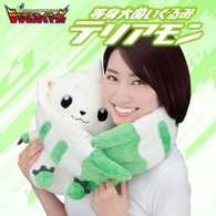 Digimon Tamers Stuffed Toys Terriermon 1/1 Scale