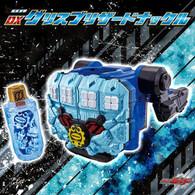 Kamen Rider Build Henshin Kou Ken DX Gris Blizzard Knuckle