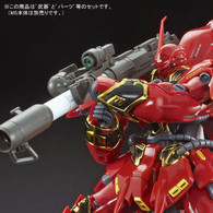 RG 1/144 Sinanju Expansion Set Plastic Model