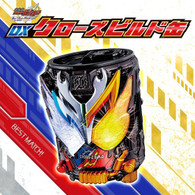 Kamen Rider Build Cross-Z Build Can