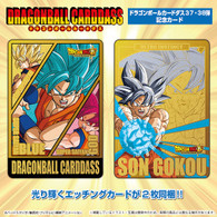 Dragon Ball Carddass 37&38 COMPLETE BOX