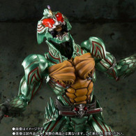 S.I.C. Kamen Rider Amazon Omega Action Figure ( IN STOCK )