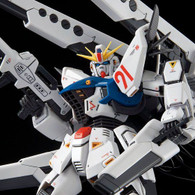 MG 1/100 Gundam F91 Ver. 2.0 Back Cannon Type & Twin VSBR Set  UP Type Plastic Model