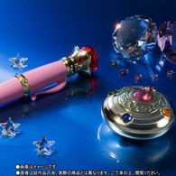 PROPLICA Transformation Brooch & Disguise Pen Set (Pretty Guardian Sailor Moon)