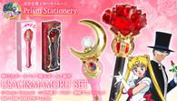 BANDAI Premium SailorMoon Prism Indication Stationery Ball Stick USAGI & MAMORU SET