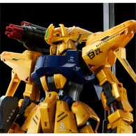 MG 1/100 Hyaku Shiki Kai Mass Production Type Plastic Model ( JAN 2019 )