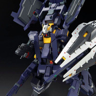 MG 1/100 G-Parts Hrududu (Combat Deployment Colors) Plastic Model ( IN STOCK )