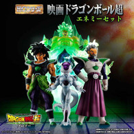 HG Movie Dragon Ball Super Enemy Set ( IN  STOCK )