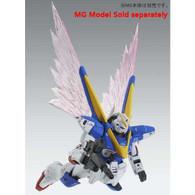 MG 1/100 Expansion Effect unit Light Wing for [V2 Gundam Ver.Ka] Plastic Model