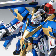 MG 1/100 V2 Assault Buster Gundam Ver. Ka Plastic Model