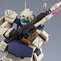 MG 1/100 GM II Semi Striker Plastic Model