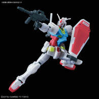 HGBD 1/144 GBN-Base Gundam Plastic Model