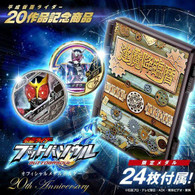 Kamen Rider Buttoba Soul Official Medal Holder -20th Anniversary-