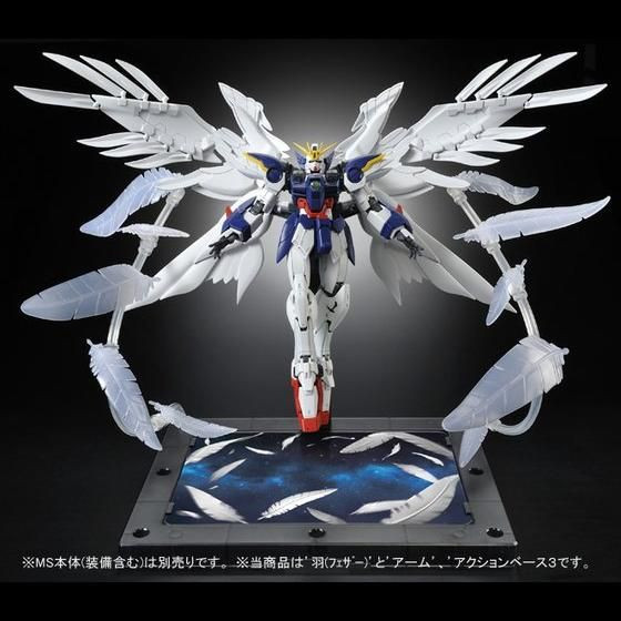 18+ Gundam Wing Rg Review Pictures 10