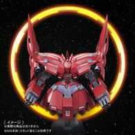 HGUC 1/144 Neo Zeong Expansion Effect unit Psycho Shard Plastic Model