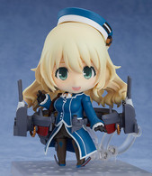 Nendoroid Kantai Collection -KanColle- Atago