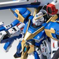 MG 1/100 V2 Assault Buster Gundam Ver. Ka Plastic Model ( APR 2019 )