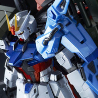 MG 1/100 Perfect Strike Gundam Special Coating Ver. Plastic Model ( APR 2019 )