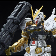 RG 1/144 GUNDAM ASTRAY GOLD FRAME Plastic Model ( APR 2019 )