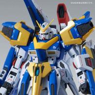 MG 1/100 Assault Buster Expansion parts for [V2 Gundam Ver. Ka] Plastic Model ( APR 2019 )