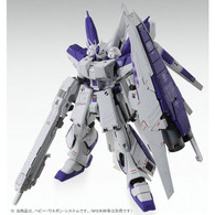 MG 1/100 Hi-V Nu Gundam Ver.Ka HWS Extended Set ( IN STOCK )