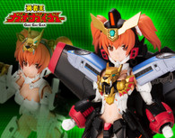 The King of Braves GaoGaiGar Cross Frame Girl Plastic Model