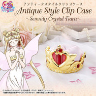 Pretty Guardian Sailor Moon Antique Style Clip Case Serenity Crystal Tiara (Regular)