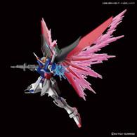 HGCE 1/144 Destiny Gundam Plastic Model
