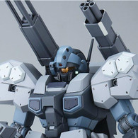 MG 1/100 Jesta Cannon Plastic Model ( JUN 2019 )