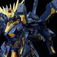 RG 1/144 Expansion Unit Armed Armor VN/BS Plastic Model