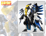 M.S.G Gigantic Arms 07 Lucifer's Wing Plastic Model