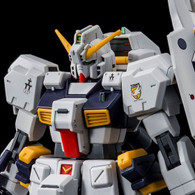 HGUC 1/144 Expansion Parts for (Gundam TR-1 Hazel Custom and Gundam TR-6) Plastic Model ( MAY 2019 )
