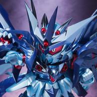SDX Superior Dragon Dark Action Figure