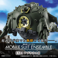 MOBILE SUIT ENSEMBLE EX 11 Apsaras II