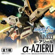 Gashapon Senshi Forte EX06 a Azieru