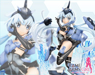 Frame Arms Girl Stylet -SESSION GO!!- PVC Figure