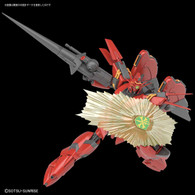 RE/100 1/100 Vigna Ghina II Plastic Model