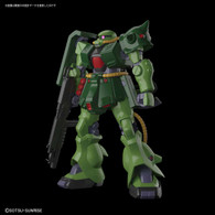 RE/100 1/100 Zaku II Kai Plastic Model