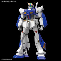 MG 1/100 GundamNT-1 Ver. 2.0 Plastic Model