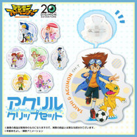 Digimon Adventure Acrylic Clip (Set of 8)