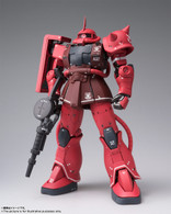 GUNDAM FIX FIGURATION METAL COMPOSITE MS-06S Char Custom Zaku II Action Figure ( IN STOCK )