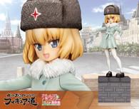 Katyusha (Girls und Panzer das Finale) 1/7 PVC Figure