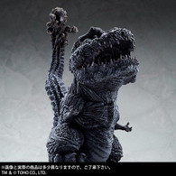 Deforeal Godzilla (2016) Freeze Ver. PVC Figure