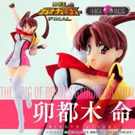 HG GIRLS Mikoto Utsugi PVC Figure