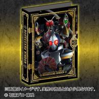 Kamen Rider Blade 15th Anniversary Rouse Card Binder