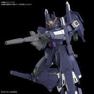 HGUC 1/144 Silver Bullet Suppressor Plastic Model