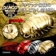 Metallic Dango Mushi 02 (3 of Set)