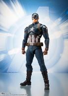 S.H.Figuarts Captain America (Avengers: Endgame) Action Figure