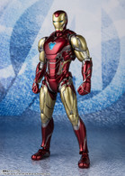 S.H.Figuarts Iron Man Mark 85 (Avengers: Endgame) Action Figure