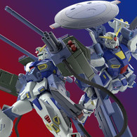 MG 1/100 Mission Pack E-Type & S-Type for (Gundam F90) Plastic Model ( AUG 2019 )